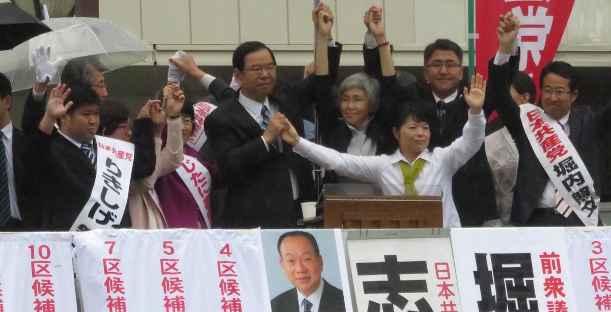 Japan Election Campaigns
