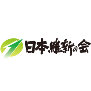 Election Nippon Ishin logo