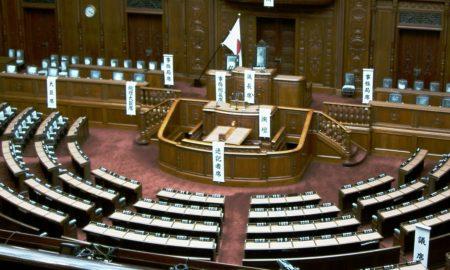 Election House of Representatives