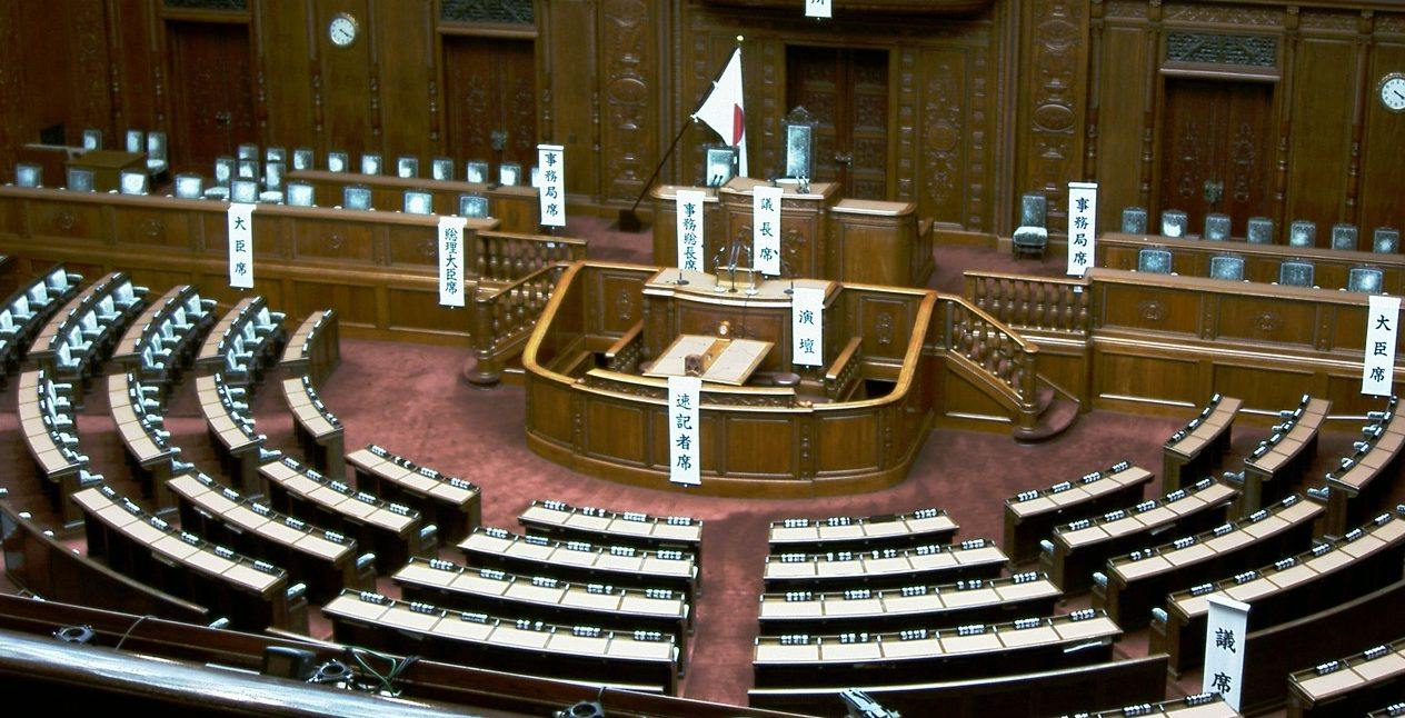 Election House of Representatives
