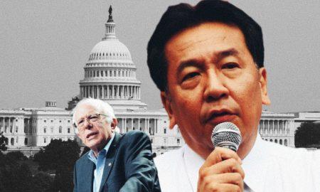 Yukio Edano and Bernie Sanders