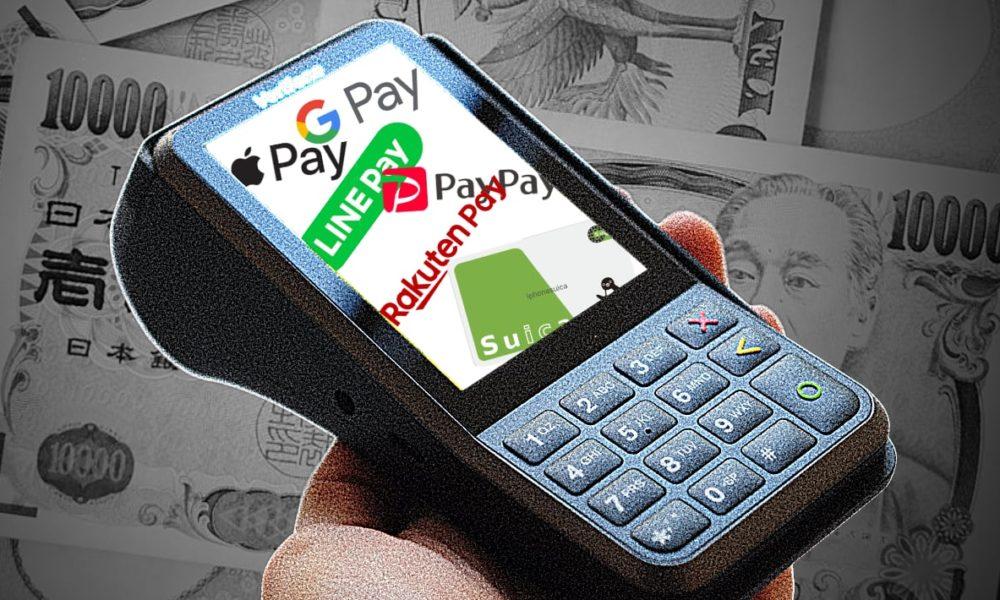 Cashless Payment Terminal