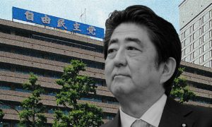 Shinzo Abe and the LDP Headquarters Building