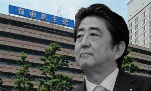 Shinzo Abe and the LDP Headquarters Building
