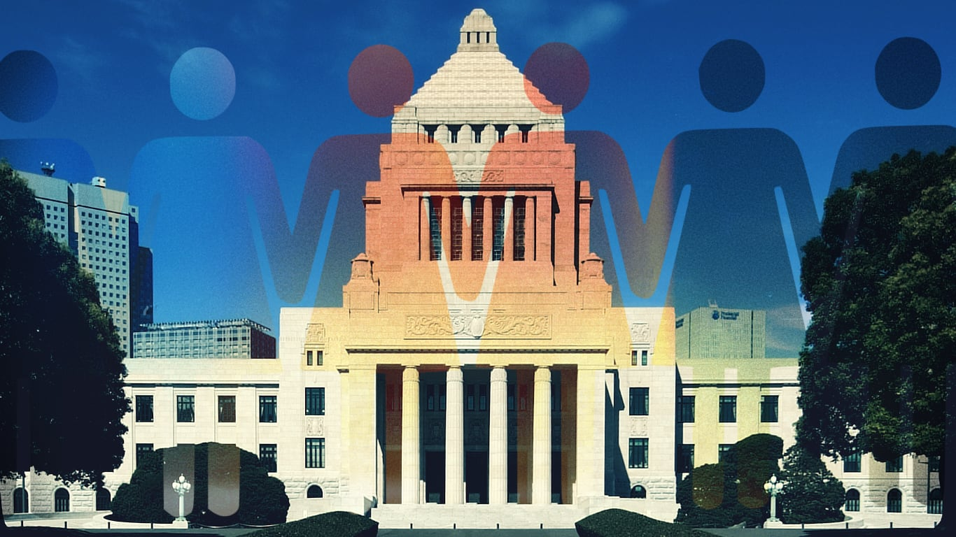 National Diet with Women Figures