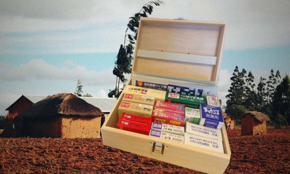 AfriMedico Tanzania