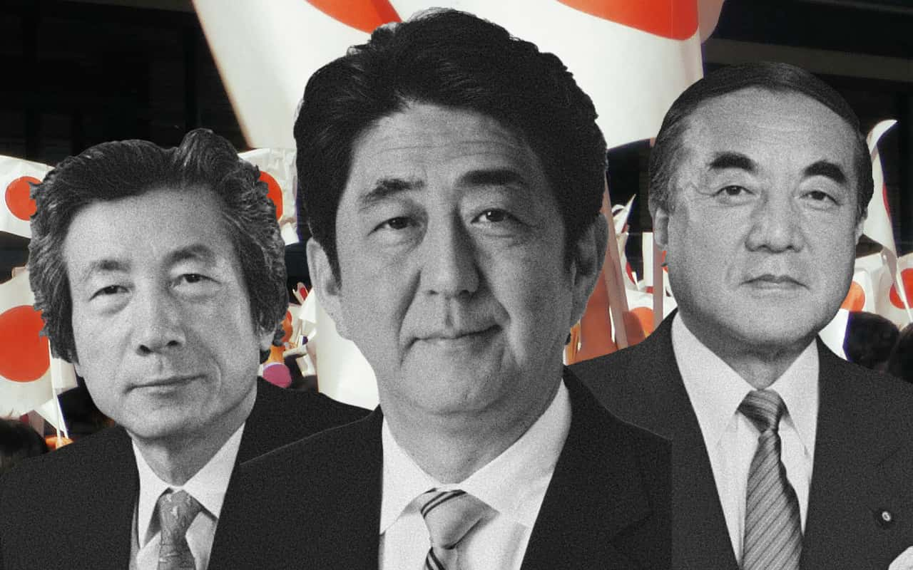 Japanese Neocons - Koizumi, Abe, Nakasone
