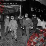 Self Defense Forces COVID-19