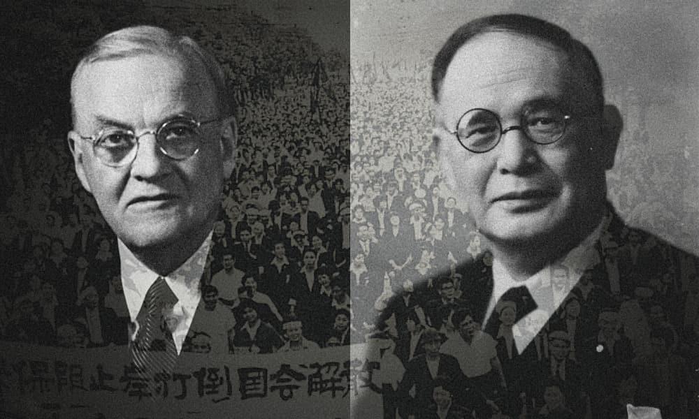 Shigemitsu Dulles Constitution Defense