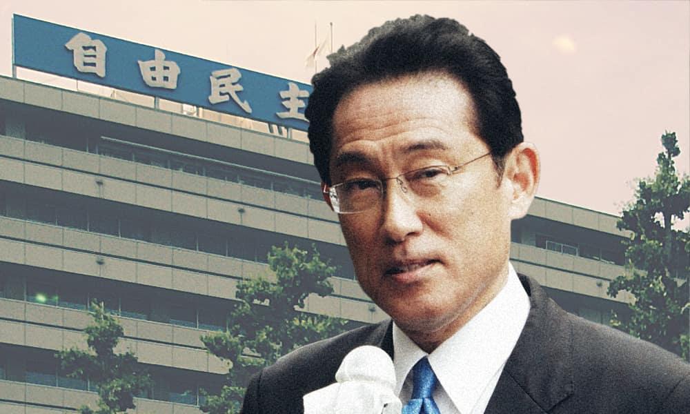 Kishida Fumio in front of LDP Headquarters Building